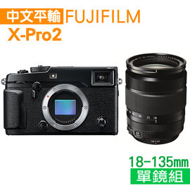 FUJIFILM X~Pro2 XF 18~135mm 單鏡組^~^(中文平輸^)