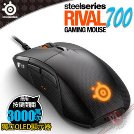 ^~ PC PARTY ^~賽睿 SteelSeries RIVAL 700 競爭者 模組