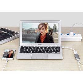新竹市 apple iphone5 iphone6 ipad4 ipad air平板轉HDMI 手機接電視  MHL 轉HDMI 電視線/轉接線/視頻訊號線 [OMH-00001]