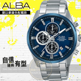ALBA 劉以豪代言玩轉新世代計時腕錶VD57~X081B AM3345X1 貨 廣告配戴
