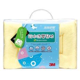【紫貝殼】『PD05-2』3M 新絲舒眠可水洗嬰兒枕【店面經營/可預約看貨】