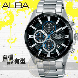 ALBA 劉以豪代言玩轉新世代計時潮流腕錶VD57~X081D AM3343X1 貨