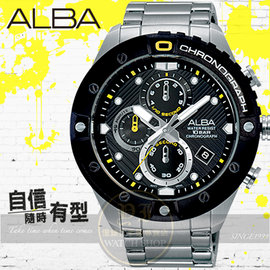 ALBA 劉以豪代言ACTIVE競速型男計時潮流腕錶VD57~X071D AM3323X1