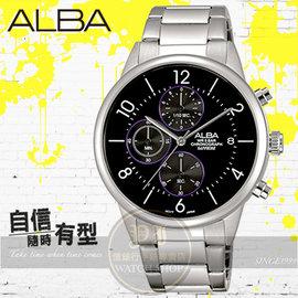 ALBA 劉以豪代言PRESTIGE系列中性潮流計時腕錶VD57~X079D AM3335