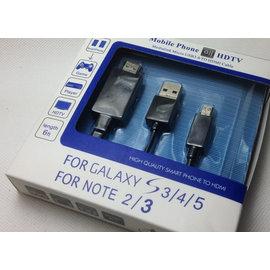 三星專用 S6/S7/S3 NOTE3 NOTE4 NOTE5 手機連接電視 MHL轉HDMI 高清視頻輸出線供電  MHL轉HDMI micro USB轉換器/轉接器  [DHM-00018]