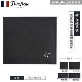 Flexflow 費氏芙蘿 皮夾 短夾 FWL16BCW01 黑色 聖保羅真皮防括兩摺牛皮
