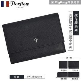 Flexflow 費氏芙蘿 皮夾 中夾 FWL16BCW02 黑色 聖保羅真皮防括三摺牛皮
