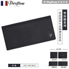 Flexflow 費氏芙蘿 皮夾 長夾 FWL16BCW04 黑色 聖保羅真皮防括牛皮兩摺