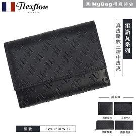 Flexflow 費氏芙蘿 皮夾 中夾 FWL16BEW02 黑色 雷諾瓦真皮壓紋三摺女夾