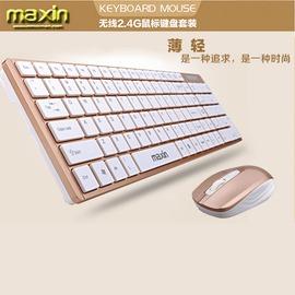 ~E E 無線鍵盤~美心M3 無線鍵盤鼠標套裝 超薄筆記本巧克力電視電腦鍵鼠套裝