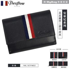 Flexflow 費氏芙蘿 皮夾 中夾 FWL16TPW02 黑色 安東尼真皮織帶三摺牛皮