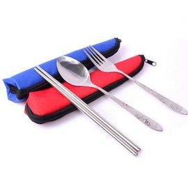 (隨身收納) 不銹鋼餐具 筷子/湯匙/叉子 餐具盒組 **三角型帆布-拉鍊餐具**