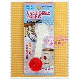 小花花  Hello Kitty 幼兒 冰箱 寶寶 安全鎖 抽屜安全扣 S 5699510