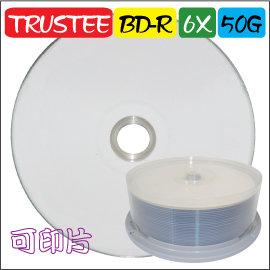 Trustee Printable BD~R 6X 50G 錸德A級可列印式藍光燒錄片 空
