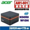 ~ ↘特惠~Acer 宏�� AM1~601雙核Win10電腦 買一送一加送1TB硬碟套件