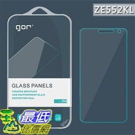 [玉山最低比價網] 鋼化玻璃膜 GOR 果然 Asus ZenFone 3 ZE552KL 2.5D弧邊 9H 手機螢幕 保護貼 (_O40)dd
