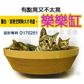 樂樂缸 ~貓抓板 瓦楞紙 圓型 抓板窩 巨無霸搖搖盆 ^(直徑60cm 高約19m^)^~