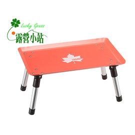 大林小草~【73189024】日本 LOGOS 粉彩個人桌(紅)
