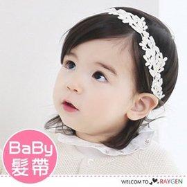 蕾絲貼鑽網紗蝴蝶結寶寶髮帶 髮箍【HH婦幼館】