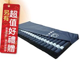 悅發鉑金 8535 4吋三管交替式日形方管結構 式減壓氣墊床^(24管^)_B款補助_來電