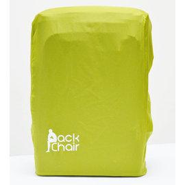 PackChair和PackChair E 防水套