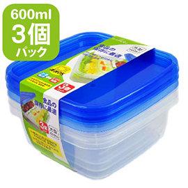 方形保存容器 3件組 600ML|可微波 微波 野餐盒 保鮮盒 副食品分裝盒 食品分裝盒~