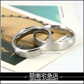 惡南宅急店~0212C~繽紛聖誕•西德鋼戒指~素面 ~可當情侶對戒•單戒價