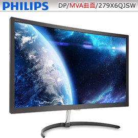 ~ 9280↘~PHILIPS 279X6QJSW 27型MVA曲面寬螢幕