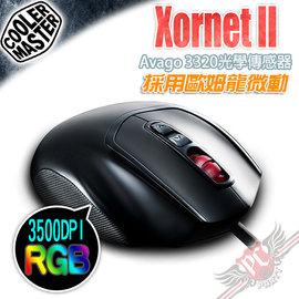 ^~ PC PARTY ^~ CoolerMaster CM Storm XORNET I