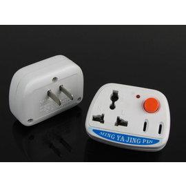 獨立開關多功能 3孔/2孔 一轉二/一分二 三插頭/插座/轉換器 **帶開關指示燈**  [MPO-00013]