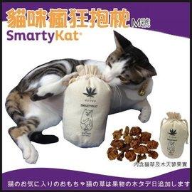 ~GOLD~美國SMARTYKAT~貓咪瘋狂貓草抱枕 M號