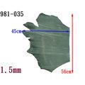 瘋馬頭層牛皮^(灰色^)〔小面積〕981~035 皮皮挫皮革屋 皮革牛皮 手作 真皮 皮件