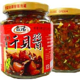 饕鱻^~280g海鮮干貝醬^~小.中.大辣