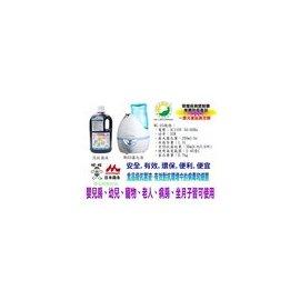 便攜USB霧化加濕風扇+水神抗菌液 WG-03 水神抗菌液專用霧化器(一年保固) +2公升抗菌液含桶【居家/房間/月子房/嬰兒房】