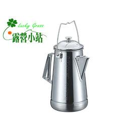 大林小草~【U660287】UNIFLAME不鏽鋼營火水壺1.6L