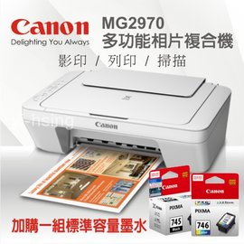 ~加購 墨水 ~Canon MG2970 相片印表機 A4多 相片複合機