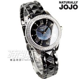 NATURALLY JOJO 羅馬時刻晶鑽陶瓷腕錶 珍珠螺貝面盤 藍寶石水晶 女錶 黑 J