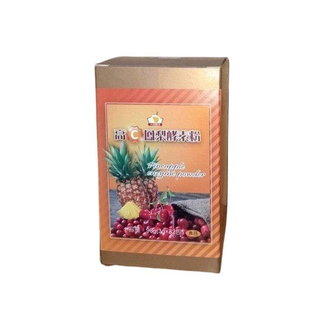 萬大酵素 五行藍藻酵素錠 600顆 盒 純天然鹼性綠色食品  790  719