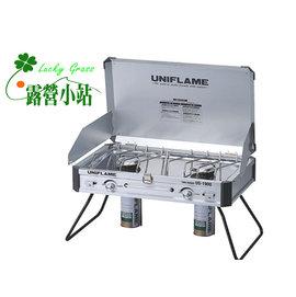 大林小草~【U610305】UNIFLAME US-1900瓦斯雙口爐