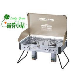 大林小草~【U610329】UNIFLAME US-1900瓦斯雙口爐-金