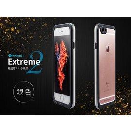 Richbox iPhone 6 6s 極致防水 閃耀系列^(銀色^)