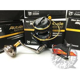 ◎百有釣具◎Altitude BlackGold ALT系列 遠投捲線器 規格:ALT-3000BG 左右手可互換 黑金配色高質感塗裝(新加坡金字品牌獎)