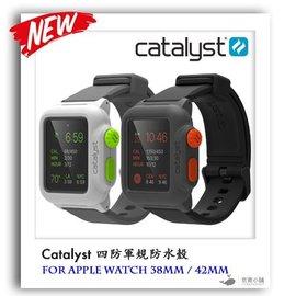 88折!Catalyst Apple Watch 42mm 四防軍規防水保護殼 防水殼 代