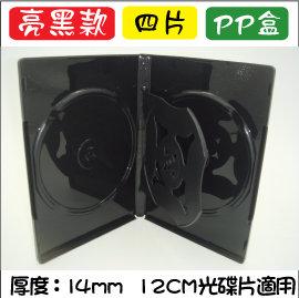 ~臺灣 ~四片款14mm活頁式PP鏡面黑CD盒 DVD盒 光碟盒 CD殼 有膜 20個