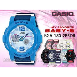 CASIO 卡西歐 手錶 BABY~G BGA~180~2B3 DR 女錶 橡膠錶錶帶 溫