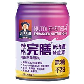 橙心~非基改大豆卵磷脂軟膠囊 100顆 盒