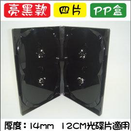~臺灣 ~四片裝14mm非活頁式PP鏡面黑CD盒 DVD盒 光碟盒 CD殼 有膜 20個