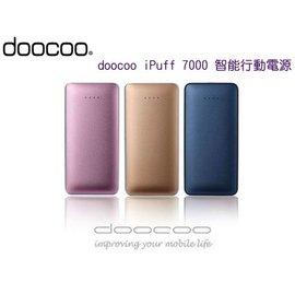 doocoo iPuff 7000 智能行動電源~ Maxell電芯  支援 充放電 ^(