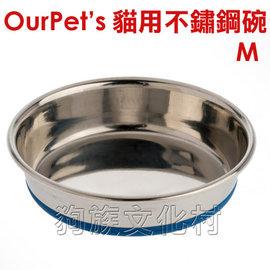 ~美國Ourpets.貓用不鏽鋼防滑淺型碗~M號^#4301~耐用好清洗不易茲生細菌 Du