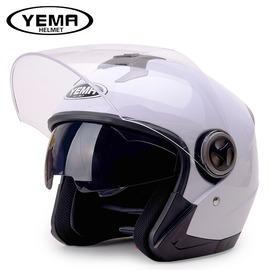 摩托車頭盔男電動車夏防曬安全帽女雙鏡片四季防霧機車盔